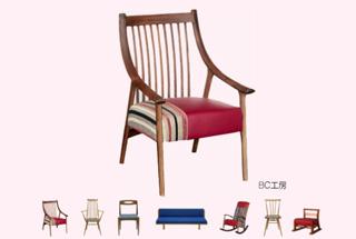 「椅子 いす イス」展